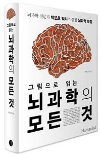 book_image3.jpg