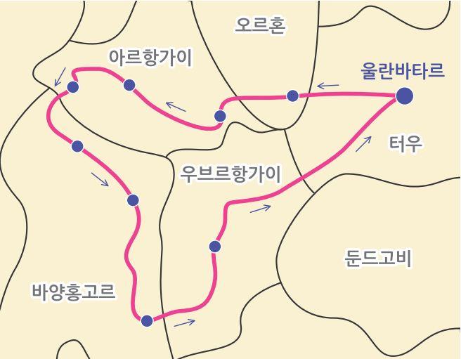 몽골탐사루트.JPG